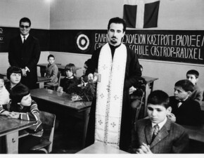 Erste griechische Schule in NRW, Ortsteil Ickern